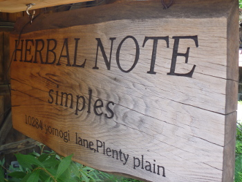 Herbal Note Simples