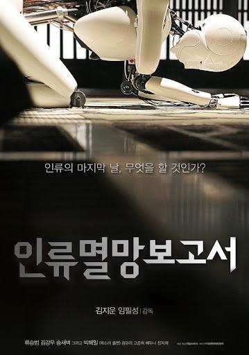 NgC3A0y-KhE1BAA3i-HuyE1BB81n-2012-Doomsday-Book-2012
