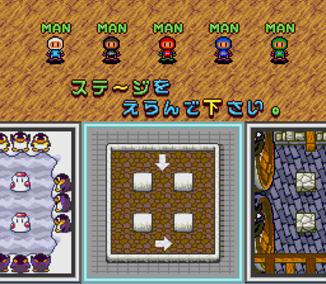 Bomberman 94 TKB