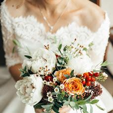 Wedding photographer Natalya Daurceva (Daurtseva). Photo of 12.04.2017