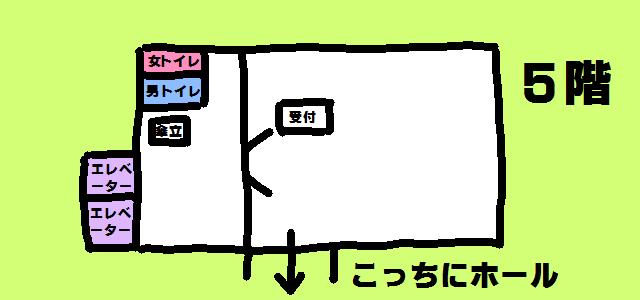 レッドブル東京ホール