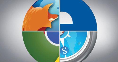 navegador-web-seguro.jpg