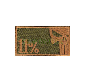 11% 55х30мм/тк.полинь нитка рижа/нарукавна емблема