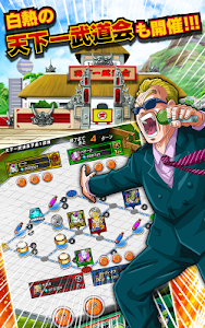 DRAGON BALL Z DOKKAN BATTLE v2.9.0 Japan (Mod)
