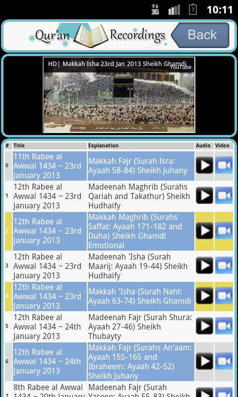 Скриншот QuranRecordings