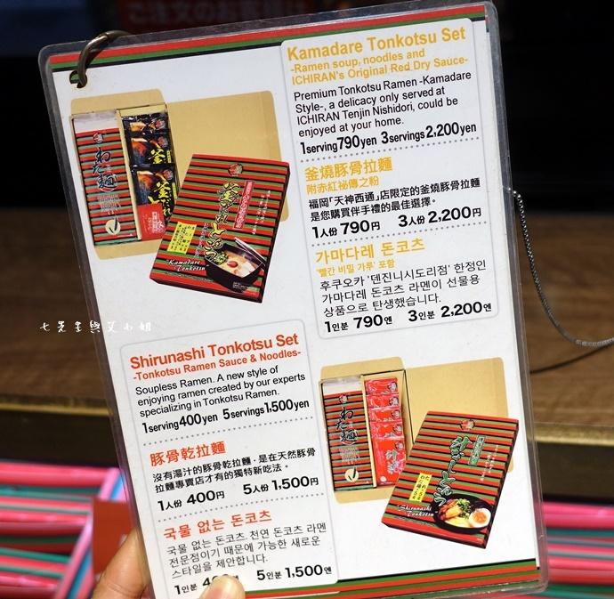 29 日本九州 一蘭拉麵 天神西店 方碗拉麵