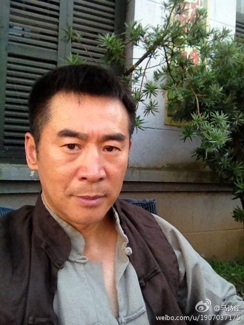 Ma Shihong China Actor