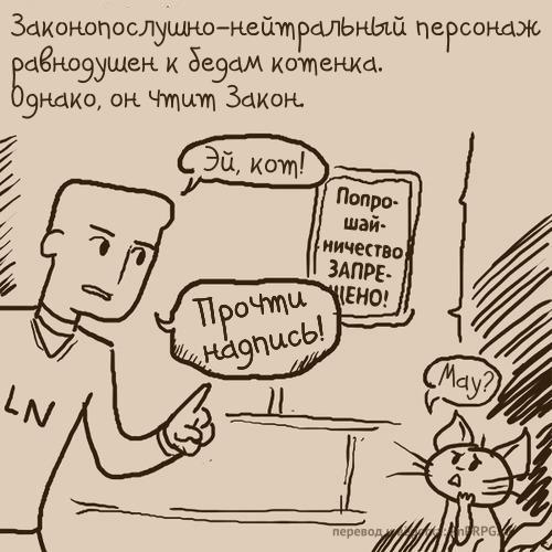 neutrals_3