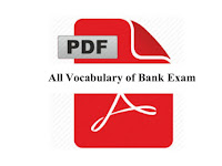 All Bank Job Vocabulary - pdf ফাইল