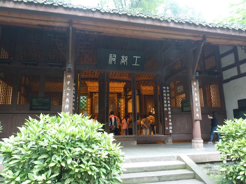 CHINE .SICHUAN. de CHENGDU à JUIZHAIGOU - 1sichuan%2B2652.JPG