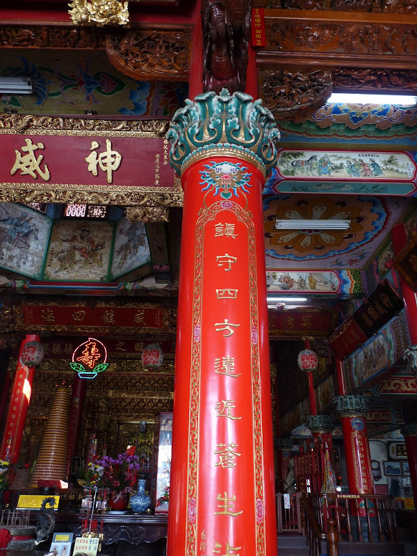TAIWAN. 5 jours en bus à Taiwan. partie 2 et fin - P1150588.JPG