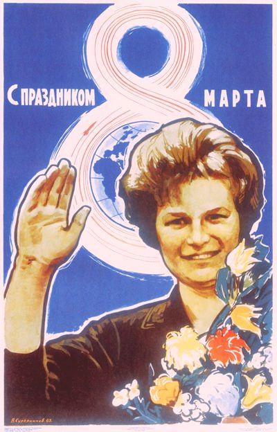 Russian women cultural habbits