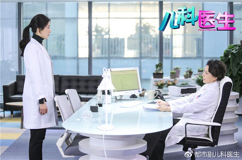 Children's Hospital Pediatrician China Drama