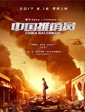 China Salesman  China Movie