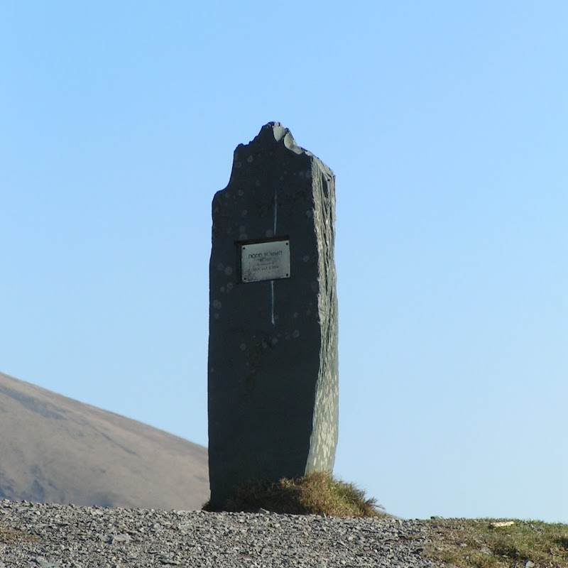 Lake_District_07 Monument on Dodd Hill.jpg