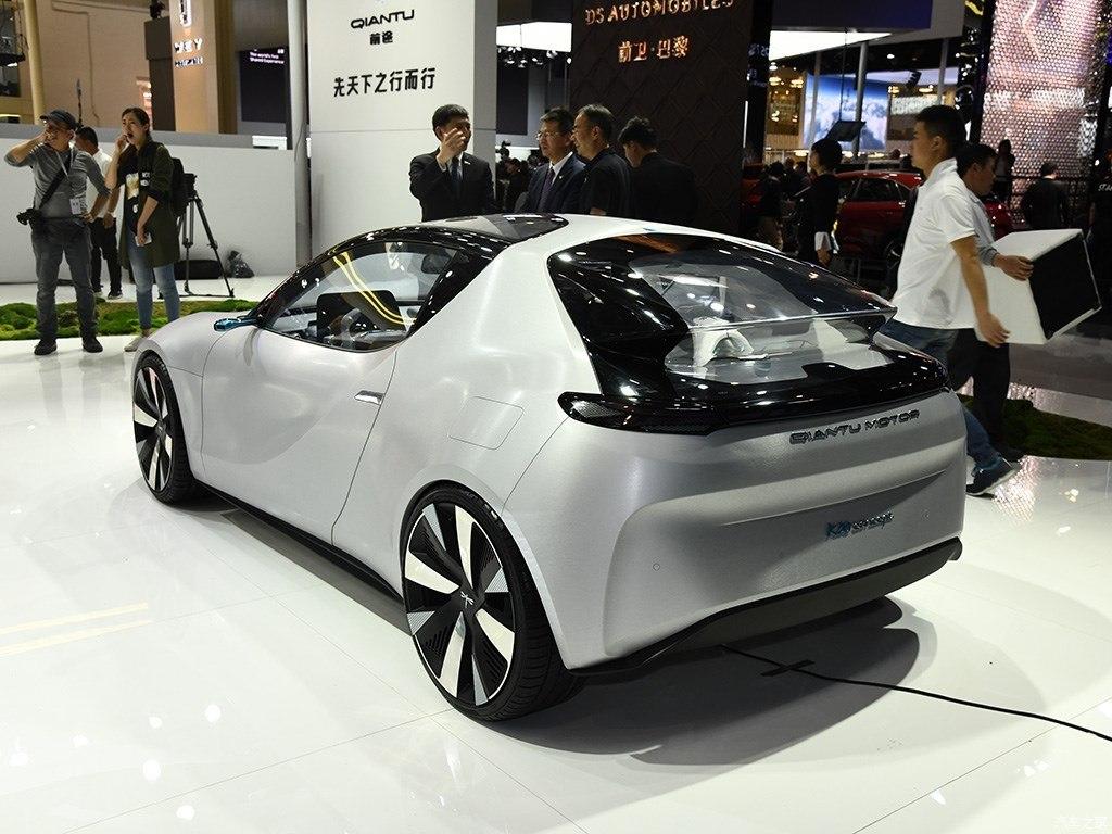 Qiantu K20 Concept