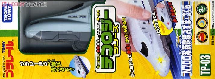 Mô hình Tàu hỏa TP-03 Mizuho được làm từ chất liệu nhựa cao cấp