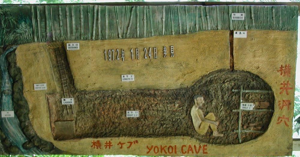 yokois-cave-3