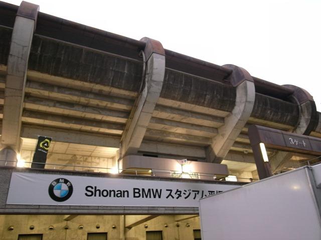 ShonanBMWスタジアム平塚サッカー観戦感想Jリーグ