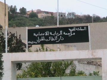 في اتظار بناء مركب سوسيو ثقافي أو اجتماعي، يتم إقفال أبواب الخيرية الإسلامية في وجه اليتامى النزلاء