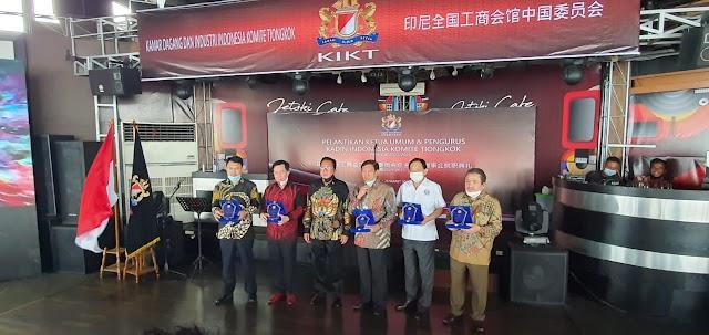 KADIN INDONESIA KOMITE TIONGKOK Siap Fasilitasi UMKM Pasarkan Produk Ke Tiongkok.