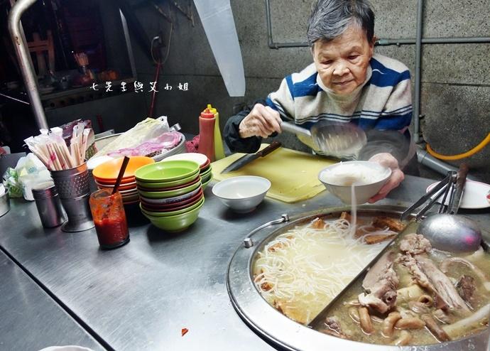 4 永和文化路阿嬤的米粉湯