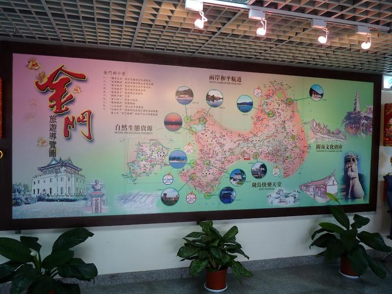 TAIWAN Archipel de Kinmen ,second voyage - P1280229.JPG