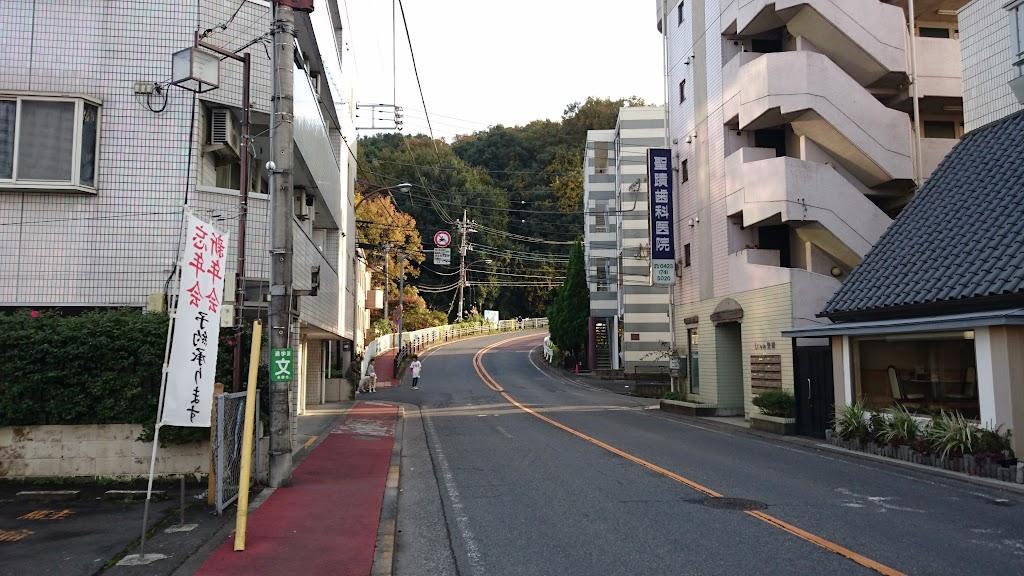 聖蹟桜ヶ丘 いろは坂の写真