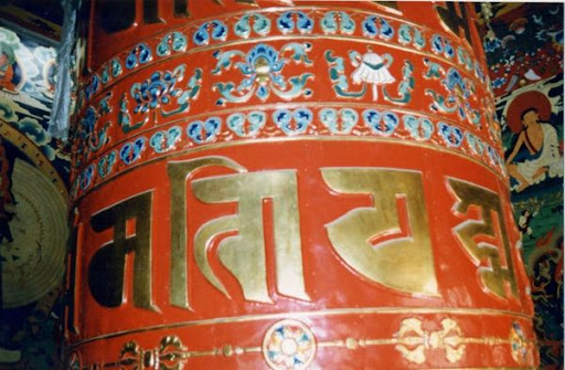 Large prayer wheel, Dharamsala, India.