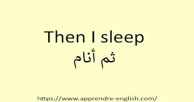 Then I sleep ثم أنام