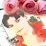 Ionela Feraru's profile photo