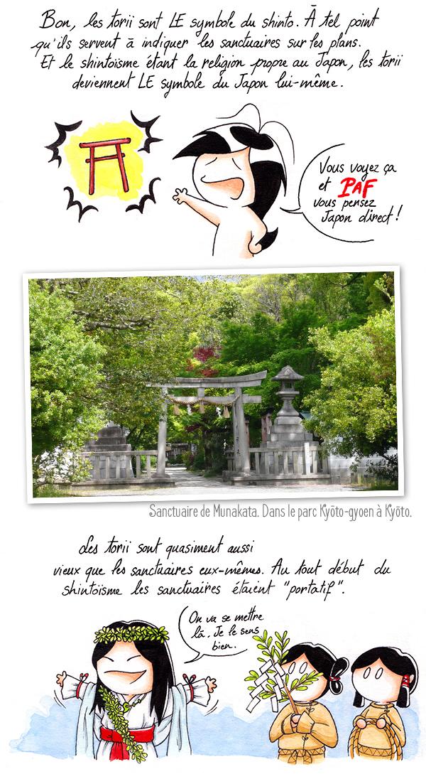 Les torii le symbole du shintoisme et du Japon