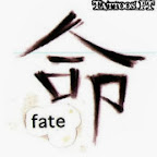 fate - Chinese Lettering Designs