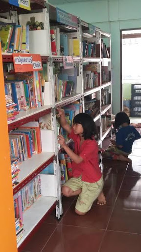 ห้องสมุดรังไหม