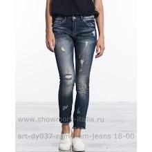 art-dy037-ram-hem-jeans 18-00.jpg