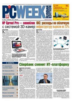 Читать онлайн журнал<br>PC Week №1 (январь 2016) Россия<br>или скачать журнал бесплатно