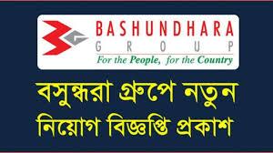 Bashundhara Group Driver Job Circular 2021 - বসুন্ধরা গ্রুপ ড্রাইভার নিয়োগ বিজ্ঞপ্তি ২০২১ - Driver job 2021