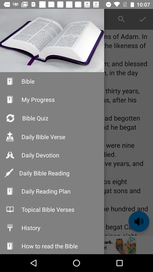 King James Bible - KJV Offline- screenshot