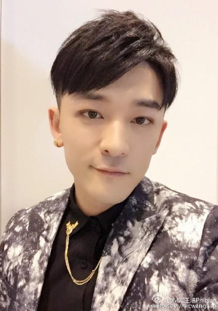 Wang Hao China Actor