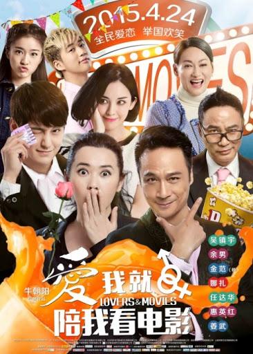 Lovers & Movies - Yêu Thì Xem Phim Cùng Anh