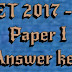 TNTET 2017 Exam - Paper I | ORIGINAL QUESTION PAPER WITH ANSWER KEY | TNTET 2017 Exam - Paper I