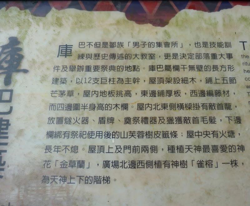 TAIWAN  Dans la region d ALISHAN - P1130764.JPG