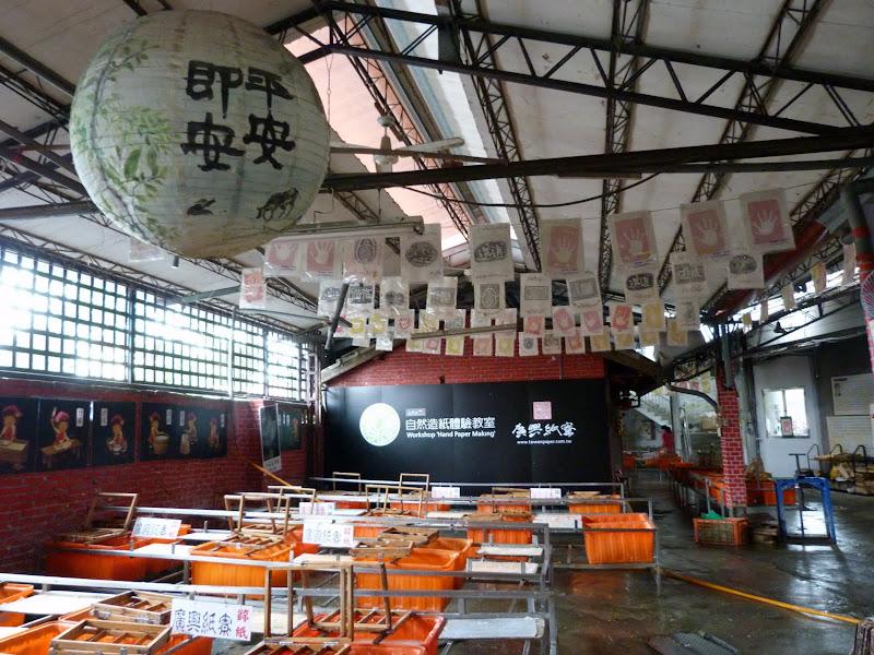 PULI, KUANHSING Paper Factory J 5 - P1150695.JPG