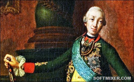 У каких русских царей были романы с мужчинами