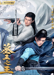 Guardians of the Tomb China Drama