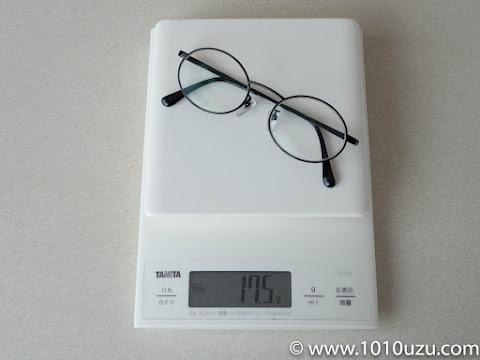 チタン製のメガネは17.5g