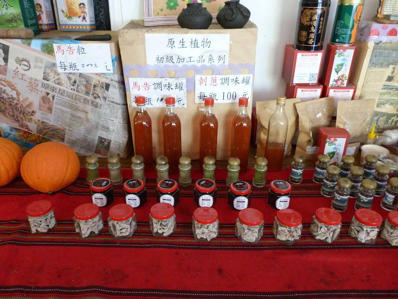 Bouteilles d'alcool de riz, poivre, gingembre