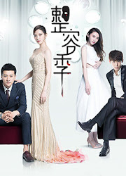 Season of Plastic Surgery / Zheng Rong Ji China / Korea Drama