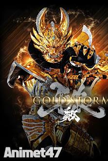 Garo Gold Storm Shou -  2015 Poster
