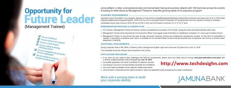 management trainee jamuna bank
